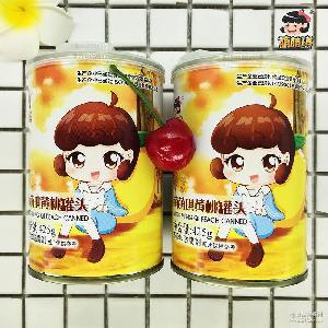 黄桃批发办公休闲食品果味饮料微商代理 黄桃罐头水果罐头食品