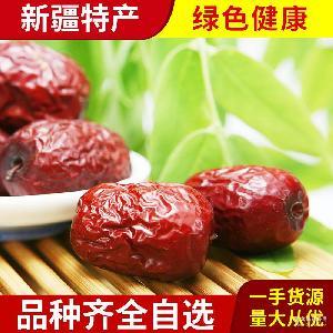 补血养颜 绿色天然 厂家直销新疆若羌五星特级红枣 若羌特级灰枣