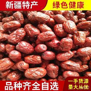 新疆若羌大枣 若羌灰枣 产地直供灰枣二级红枣未加工 厂家直销