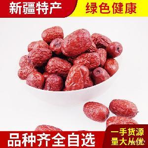若羌特级灰枣 厂家直销新疆若羌六星特级红枣 补血养颜 绿色天然
