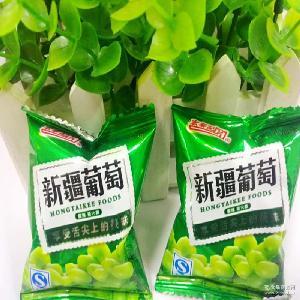 经销宏泰记蜜饯系列新疆葡萄干独立小包装5斤一包起批发