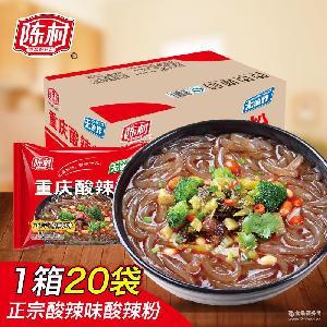 陈村重庆酸辣粉 细红薯粉条带调料 正宗酸辣味袋装箱装