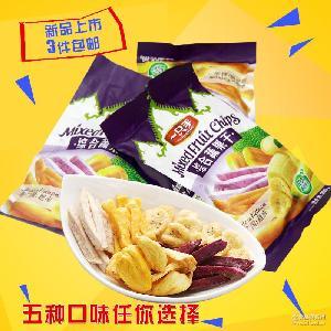 综合蔬果干休闲零食健康食品一只手越南特产人气新品果蔬三代包邮