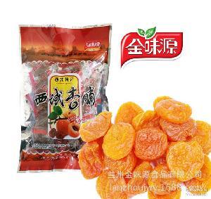 甘肃特产 西北特产 休闲食品 办公 果脯蜜饯袋装 金味源 厂家直销