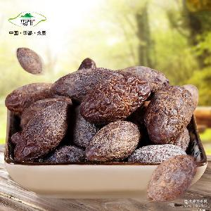 李都蜜饯福建特产厂家直销 【酸甜榄 散装20kg】 顺达食品
