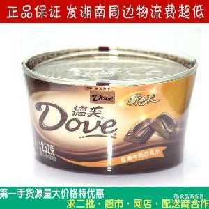 淘宝热卖德芙牛奶丝滑巧克力碗装252g礼盒情人礼年货物*dove