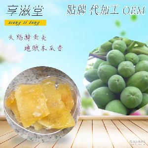 酵素木瓜工厂贴牌 抹茶随便果草本梅酵素蜜饯代加工 酵素木瓜oem