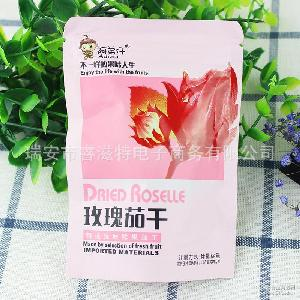 阿弟仔休闲果脯蜜饯系列原装特产散装玫瑰茄 一袋5斤