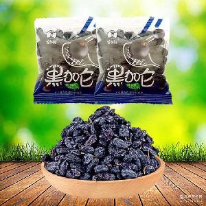 百年树黑加仑葡萄干无籽新疆特产黑提干蜜饯即食休闲零食 7斤