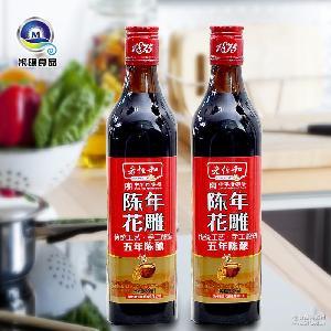 祛腥提鲜 老恒和陈年花雕(清爽型黄酒)五年陈酿500ml*12瓶