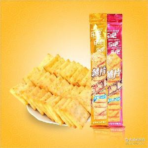 乐吧香脆薯片50g*16包 整箱批发 非油炸膨化休闲食品 聊天小零食