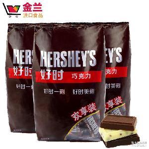 曲奇奶香白巧克力牛奶巧克力 散装婚庆喜糖 600g分享装好时巧克力