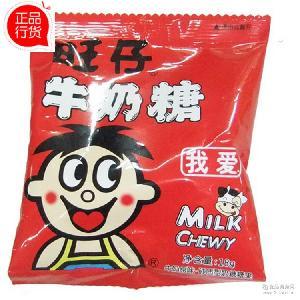 草莓味红豆味浓郁牛奶味 小朋友*糖果 旺仔牛奶糖18g*30包