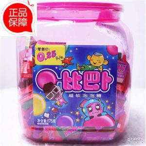 魔幻魔力贴儿童 卡通 675g瓶装比巴卜超软泡泡糖 趣味口香糖