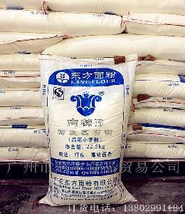 云吞皮专用粉 厂家直销批发 东方白棉B高筋小麦粉 打皮 *面条