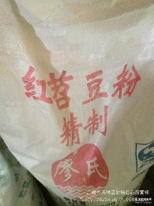 推荐 一袋 红薯淀粉 质量好 做蚝仔烙 潮汕人十分爱 25kg 供应