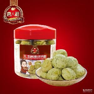 唐人福无添糖绿茶酥320g 无糖饼干厂家供货 中老年休闲无糖食品