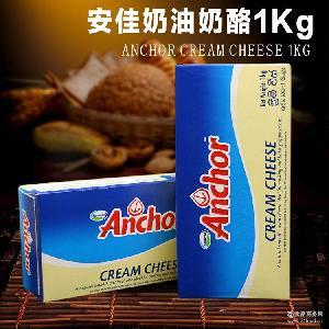 【安佳】奶油奶酪 蛋糕 干酪 乳制品 1KG纯奶油 质量保证 烘焙