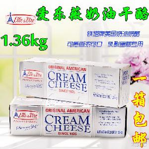 爱乐薇奶油芝士奶酪1.36kg 铁塔奶油干酪 美国原装进口