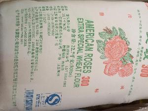 烘培原料低筋面粉 饼干 【美玫】馒头用小麦粉22.7kg大量批发蛋糕