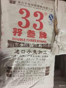 进口小麦加工 33牌重筋粉 面条*