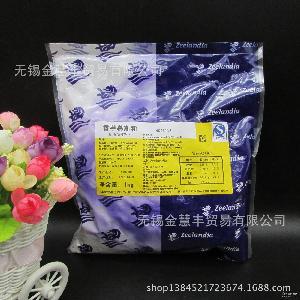芝兰雅狮*香芋慕斯粉 慕斯蛋糕预拌粉1公斤原包装