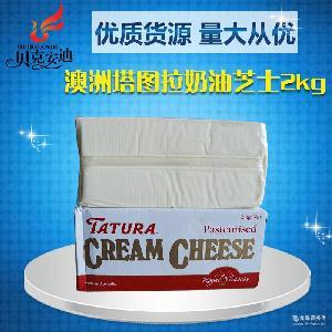 澳洲原装进口塔图拉奶油芝士6*2kg 天然忌廉干酪 乳酪蛋糕原料