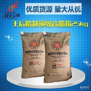 25kg 羊角 软欧 甜包专用面粉 王后精制高筋小麦粉 烘培原料