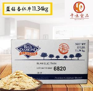 糕点零食杏仁片 美国进口优质巴旦木片 蓝钻杏仁片烘焙坚果原料