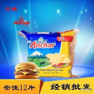 安佳原味切达芝士片奶油奶酪片干酪乳酪 12片250g