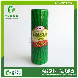 纯巴马臣奶酪粉 美国原装进口烘焙原料卡夫芝士粉85g*24 调味品