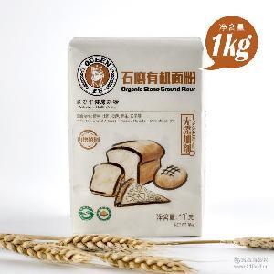 高筋粉面包粉面包饺子小麦馒头粉烘焙 王后石磨有机面粉1kg
