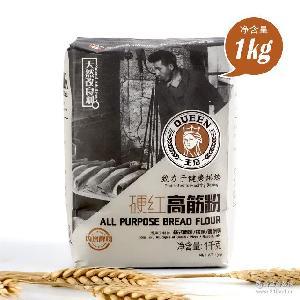 王后牌硬红高筋烘焙面粉1kg*10包面包披萨高筋面粉面包烘焙原料