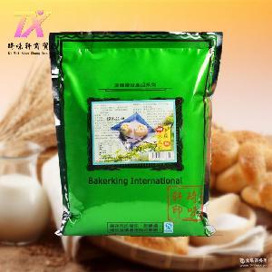 卡罗冰皮月饼粉2kg 第三代 烘培原料 批发 特级冰皮月饼预拌粉