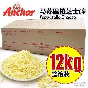 必胜客披萨* 新西兰原装进口烘焙原料 安佳马苏里拉芝士碎12kg