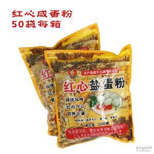 做咸鸭蛋咸鸡蛋原料黄泥腌料自制盐蛋粉咸蛋粉50袋*350g