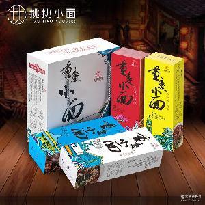 挑挑小面正宗重庆小面送礼盒装麻辣酱料特色面条挂面1700g/8人