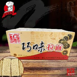 厂家 8斤非膨化拉面面条 非油炸健康面条 箱装美味拉面面条批发