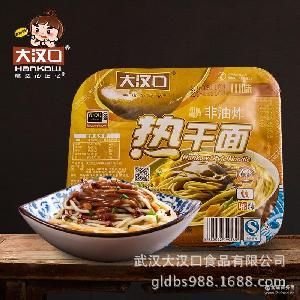 武汉正宗热干面 川味碗装 大汉口