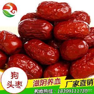 陕西红枣延川狗头枣特产枣休闲零食枣子产地直销