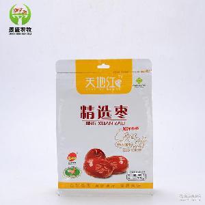 红枣甘肃特产枣子临泽小枣产地厂家直销红枣圈批发精选枣320g/袋