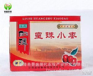 皇珠小枣 量大从优 甘肃临泽枣子 原产地 一件代发 420g*4袋