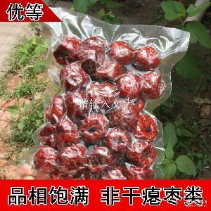 无核真空脆枣大红枣枣干枣子休闲零食250g 哈密香酥脆枣