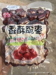 香酥脆枣 空心脆枣 红枣干枣 世友新疆若羌灰枣脆枣252克