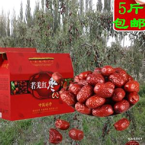 新疆特产三级红枣500g散装干果休闲食品 一件代发 若羌灰枣
