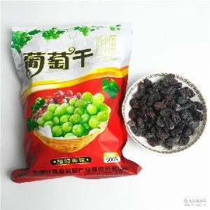 零食*佳品 新疆葡萄奶油葡萄干500g免洗原生态新疆特产