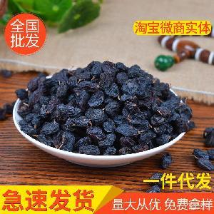 无任何添加优质白把黑加仑 新疆吐鲁番原产优质葡萄提子自然晾干