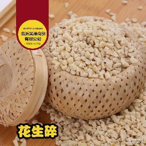 厂家生产袋装烘焙原料高蛋白含脂肪酸碎花生 花生颗粒 5kg花生碎