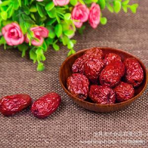 【厂家直销】新疆特产干果零食免洗和田大枣泡茶煮粥红枣500g