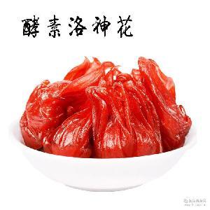 酵素蜜饯食品工厂贴牌代加工 清芙蓉排玫瑰茄 酵素洛神花oem